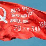 Международный автопробег «От общей Победы — к общему миру» стартовал в Приморье