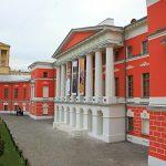 Музей современной истории проведёт онлайн-экскурсию по выставке о Нюрнбергском процессе