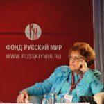«Русский мир» вспоминает Людмилу Вербицкую