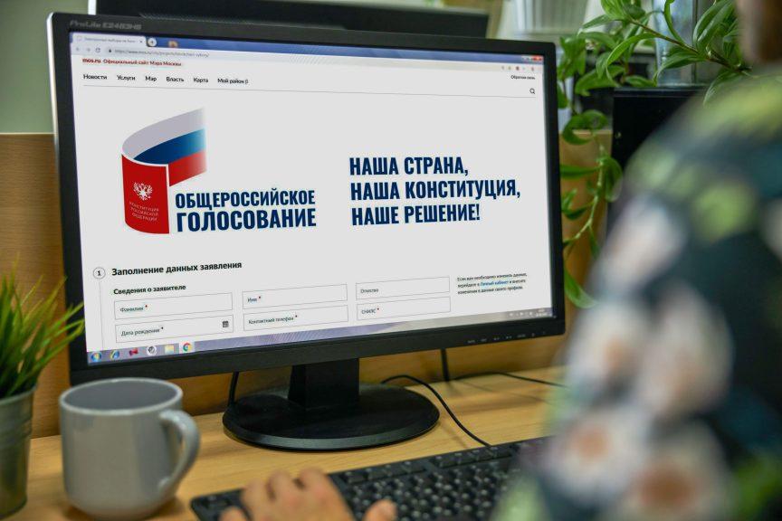 92 тысячи москвичей подали заявки на участие в электронном голосовании по поправкам к Конституции