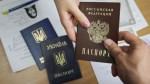 Белорусам и украинцам отменили экзамен по русскому языку для гражданства РФ