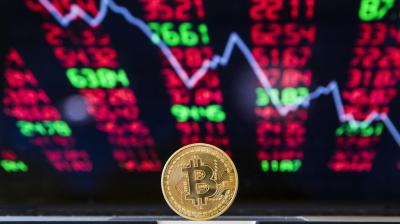 Аналитики: волатильность биткойна снизилась до минимальной за год