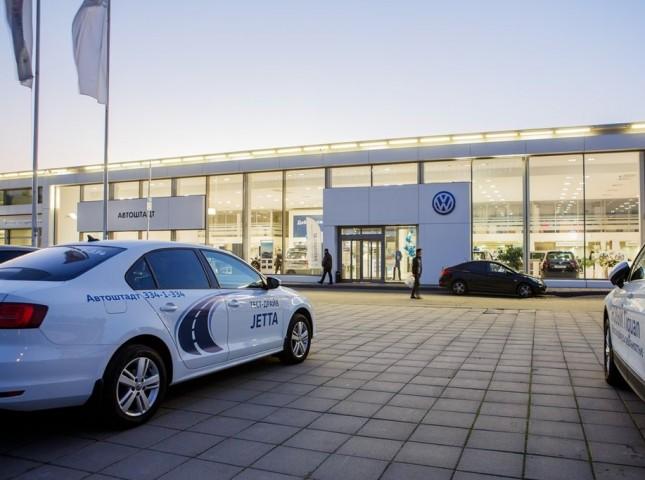 Автохолдинг «Максимум» стал дилером Volkswagen в Петербурге