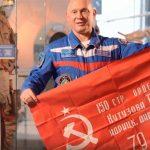 Копию Знамени Победы, побывавшую на МКС, передали Музею космонавтики
