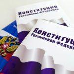 Более 40 млн россиян уже проголосовали по поправкам в Конституцию