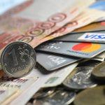 Банки захотели взимать плату с россиян за выпуск новых карт