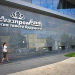Белоруссия сменила руководство в банке «Газпрома»
