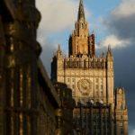 В МИД РФ назвали пропагандой заявление латвийских властей о дискриминации латышей в СССР