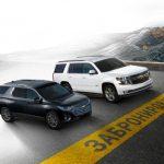 Chevrolet запускает сервис онлайн-бронирования автомобилей