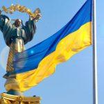 Радикалы в Харькове сожгли российский флаг у офиса оппозиции