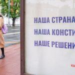Константин Затулин призвал соотечественников голосовать по поправкам в Конституцию (видео)