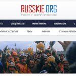 Посещаемость портала «Россия и соотечественники» растёт