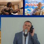 Онлайн-проект «Песни дружбы» собрал исполнителей из России и Киргизии