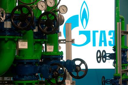 «Газпром» заключил крупнейший контракт на поставку газа самому себе