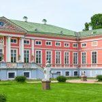История и архитектура онлайн: москвичи выберут новые темы для виртуального лектория