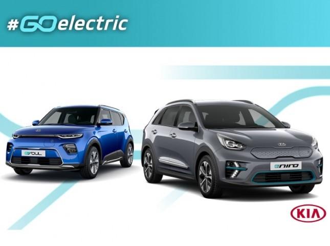 KIA представила план увеличения продаж электромобилей в Европе