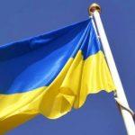 В Киеве заявили о тревожном положении дел из-за запрета на ввоз специфической литературы из России