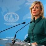 В Москве отреагировали на беспорядки в США