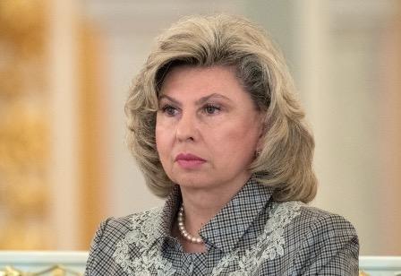 Москалькова назвала провокацию на «Бессмертном полку» попыткой переписать историю