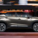 Новый кроссовер Nissan Kicks заменит в России старичка Terrano