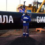 Ответственные за срыв «Силы Сибири» топ-менеджеры «Газпрома» остались без работы