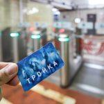 Пассажиры смогут продлить проездные билеты с 12 июня