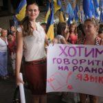 По словам экспертов, запрос на русскоязычное образование на Украине остается высоким