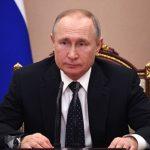 Президент РФ поздравил с Днем России граждан страны и соотечественников