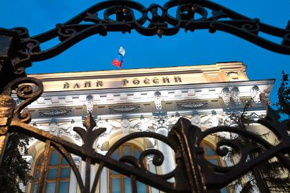 Российские банки оказались под угрозой из-за климата