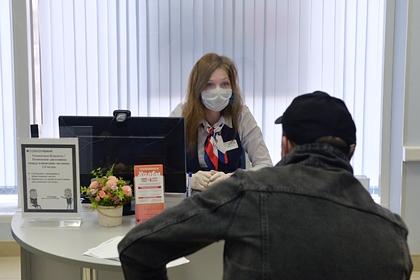 Россиянам назвали правила успешного получения кредита