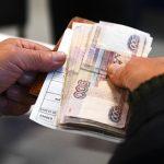 Россиянам рассказали об изменениях в пенсиях с 1 июля