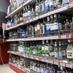 Россияне проявили интерес к водке в большой таре