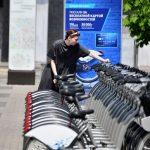 Собянин рассказал о состоянии велопроката после самоизоляции