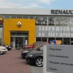 В апреле украинский авторынок рухнул на 45%