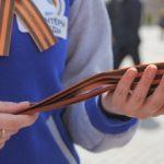 Сейм Латвии в первом чтении поддержал запрет на использование георгиевской ленты