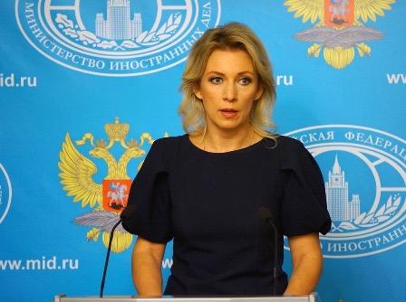 В МИД РФ предостерегли чешское правительство от пропаганды нацизма