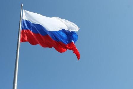В Великобритании организовали акцию «Поздравь Россию»
