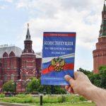 Заявки на участие в онлайн-голосовании подали уже 827 тысяч москвичей