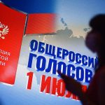 Президент России подписал Указ о включении поправок в текст Конституции
