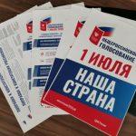Россияне за рубежом активно голосовали по поправкам, соблюдая санитарные меры