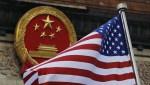 СМИ: США могут запретить въезд членам компартии Китая