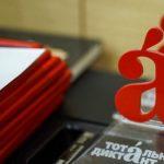 «Тотальный диктант» разрабатывает систему занятий по русскому языку для взрослых