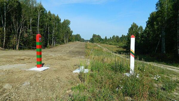 За незаконное пересечение госграницы Литвы двое мужчин оштрафованы на 7, 5 тыс. евро