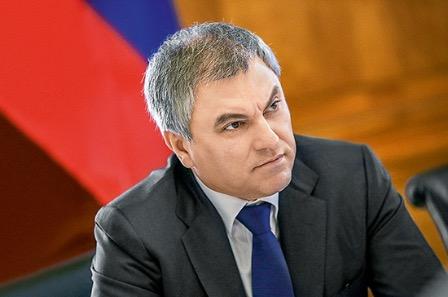 Володин: Россия вправе наказывать украинских политиков за призывы вернуть Крым