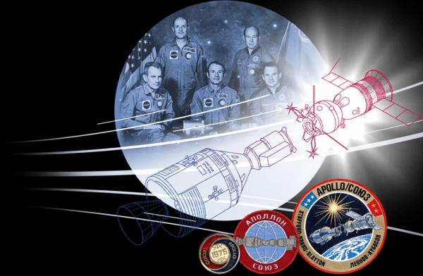 Роскосмос выложил в свободный доступ документы первой стыковки «Союза-19» с «Аполлоном»