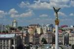 В Киеве улицу Российскую переименовали в честь погибшего добровольца