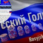 Единственную в Польше передачу для русского национального меньшинства закрыли после первого выпуска