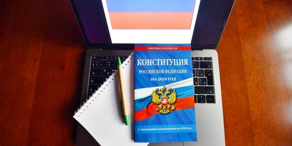 Голосование по поправкам в Конституцию проходит в России и за рубежом