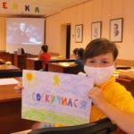 Летняя школа русского языка открылась в Киеве