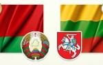 Растет количество литовцев, оценивающих Беларусь, как недружественное государство - опрос